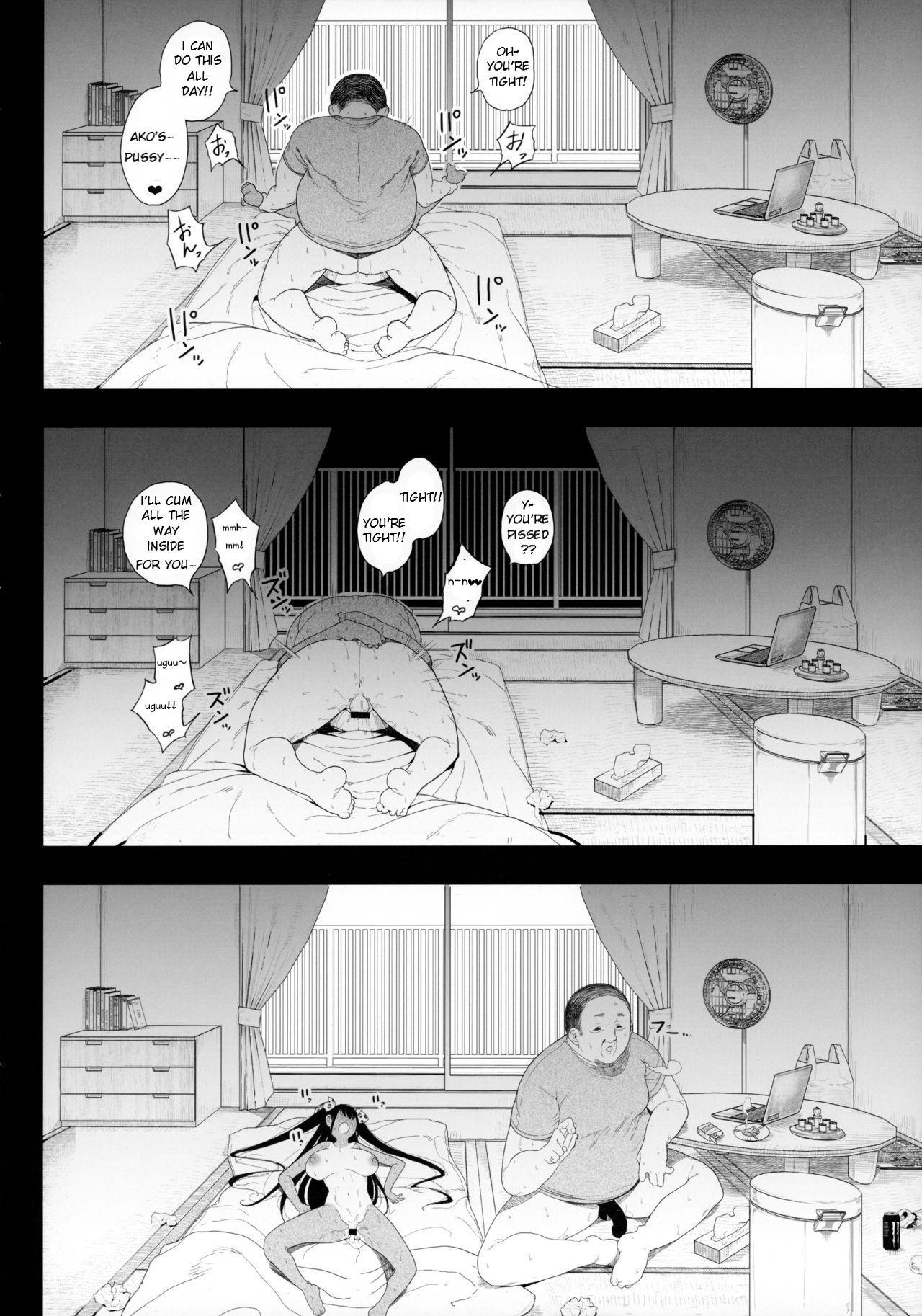 Seijo Choukyou - Namaiki na Mei o Wakarasete   Taming Your Niece: To Discipline a Spoilt Brat 38