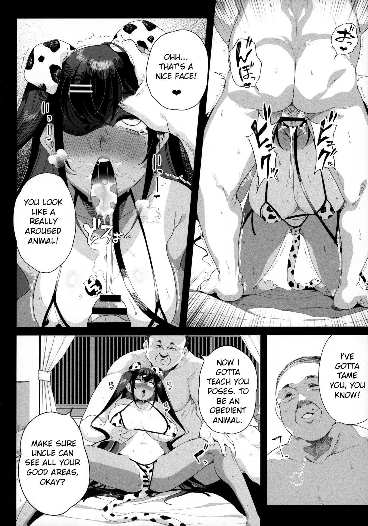 Seijo Choukyou - Namaiki na Mei o Wakarasete   Taming Your Niece: To Discipline a Spoilt Brat 54
