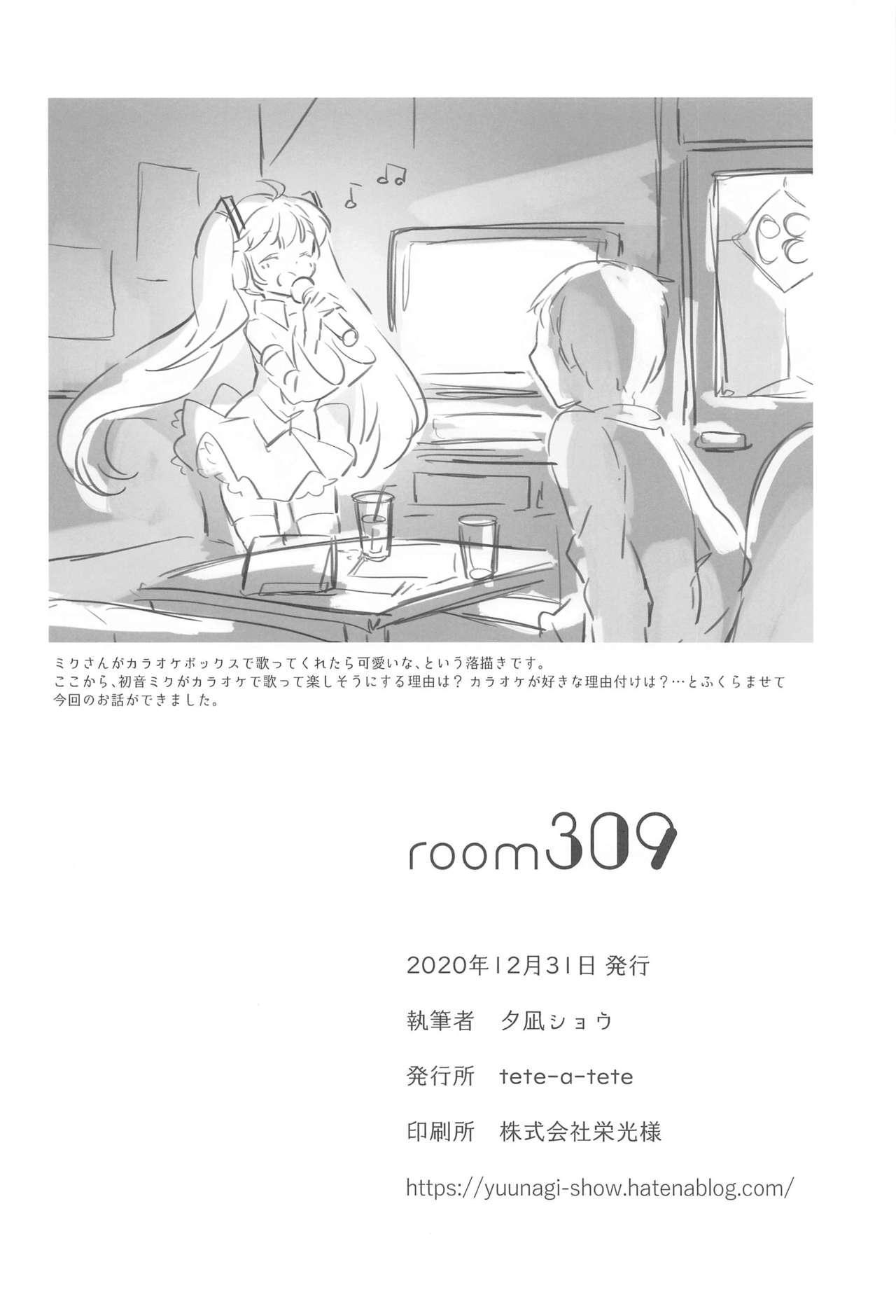 room309 18