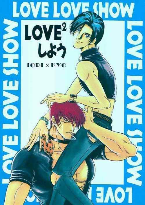 LOVE LOVE SHOW 0