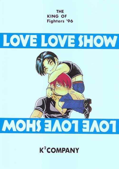 LOVE LOVE SHOW 28