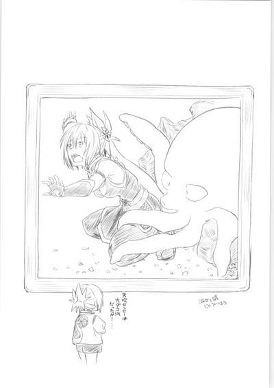 Harenchi! Matsuri-chan 1 6