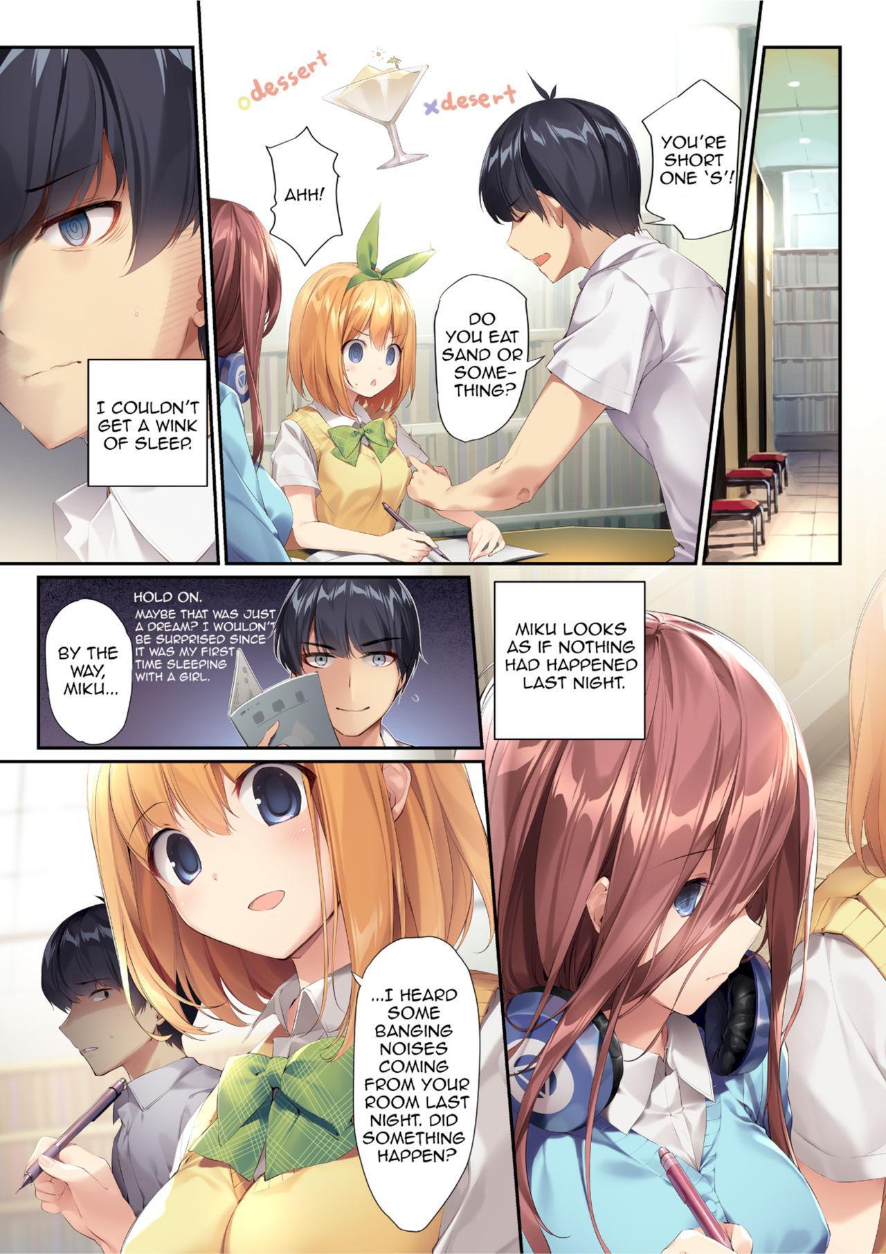 Miku ga Kisei Jijitsu o Tsukuru Hon   A Book Where Miku Has It Her Way 14