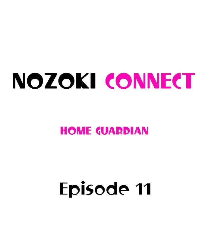 Nozoki Connect 101