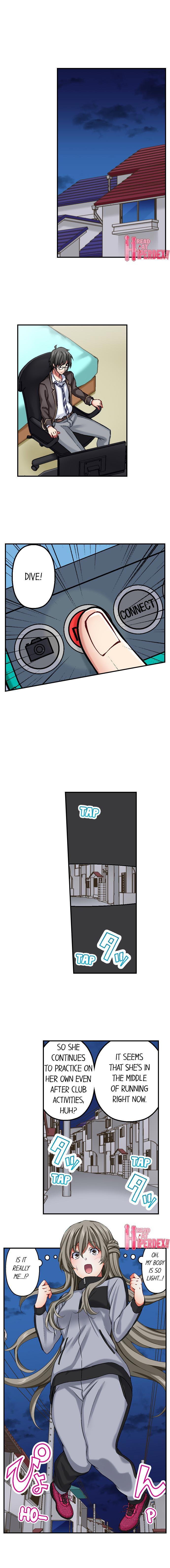 Nozoki Connect 115