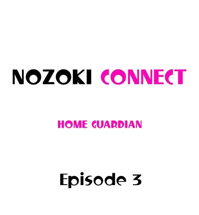 Nozoki Connect 21