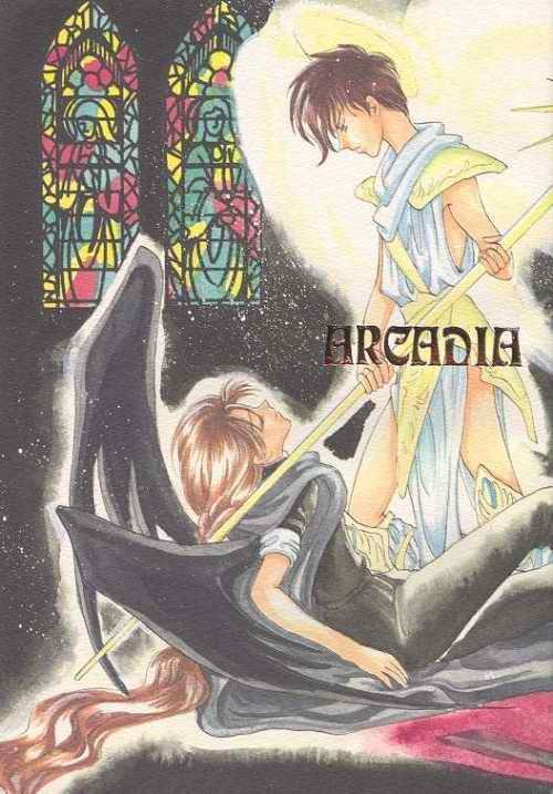 Arcadia 0