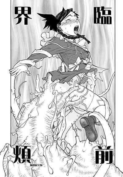 Fighters Yotta Comics Round 12 Yotta 3