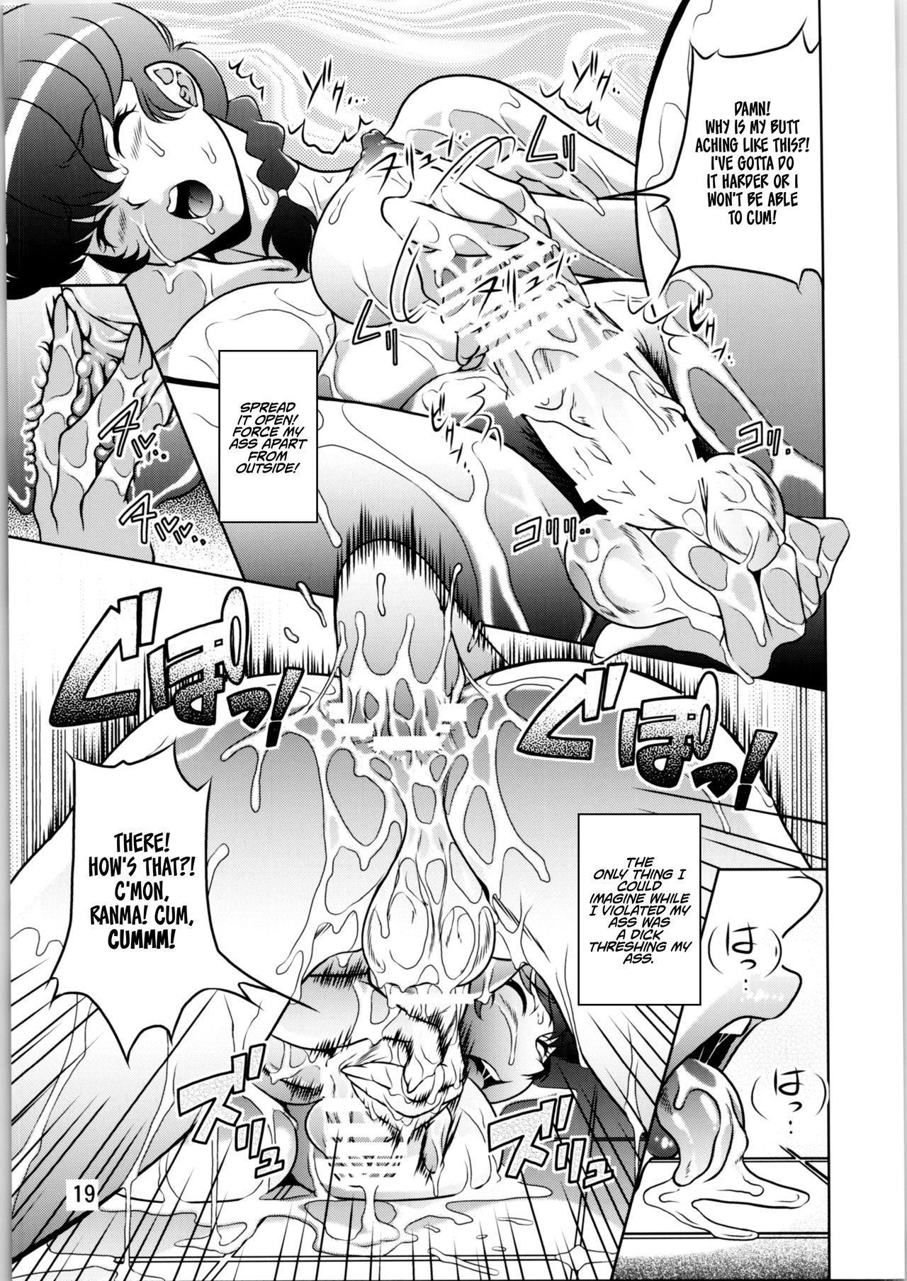 Nannichuan no Shinjitsu 2 17