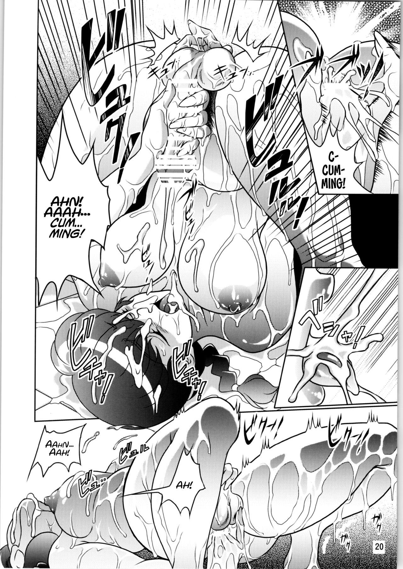 Nannichuan no Shinjitsu 2 18