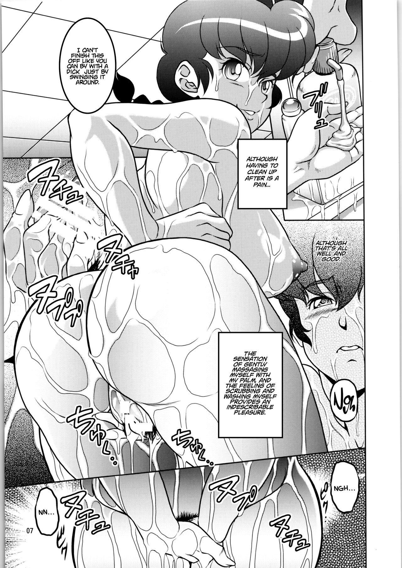 Nannichuan no Shinjitsu 2 5