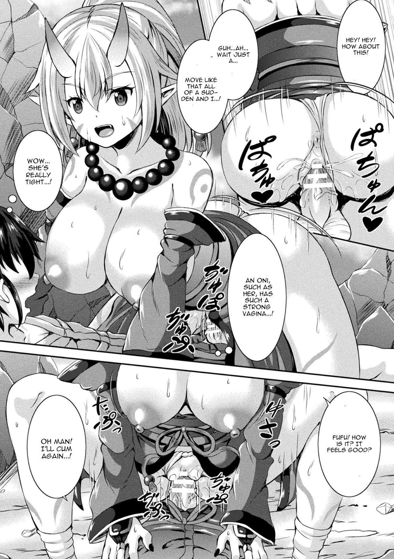 Oni no Musume datte Konkatsu Shitai! 11
