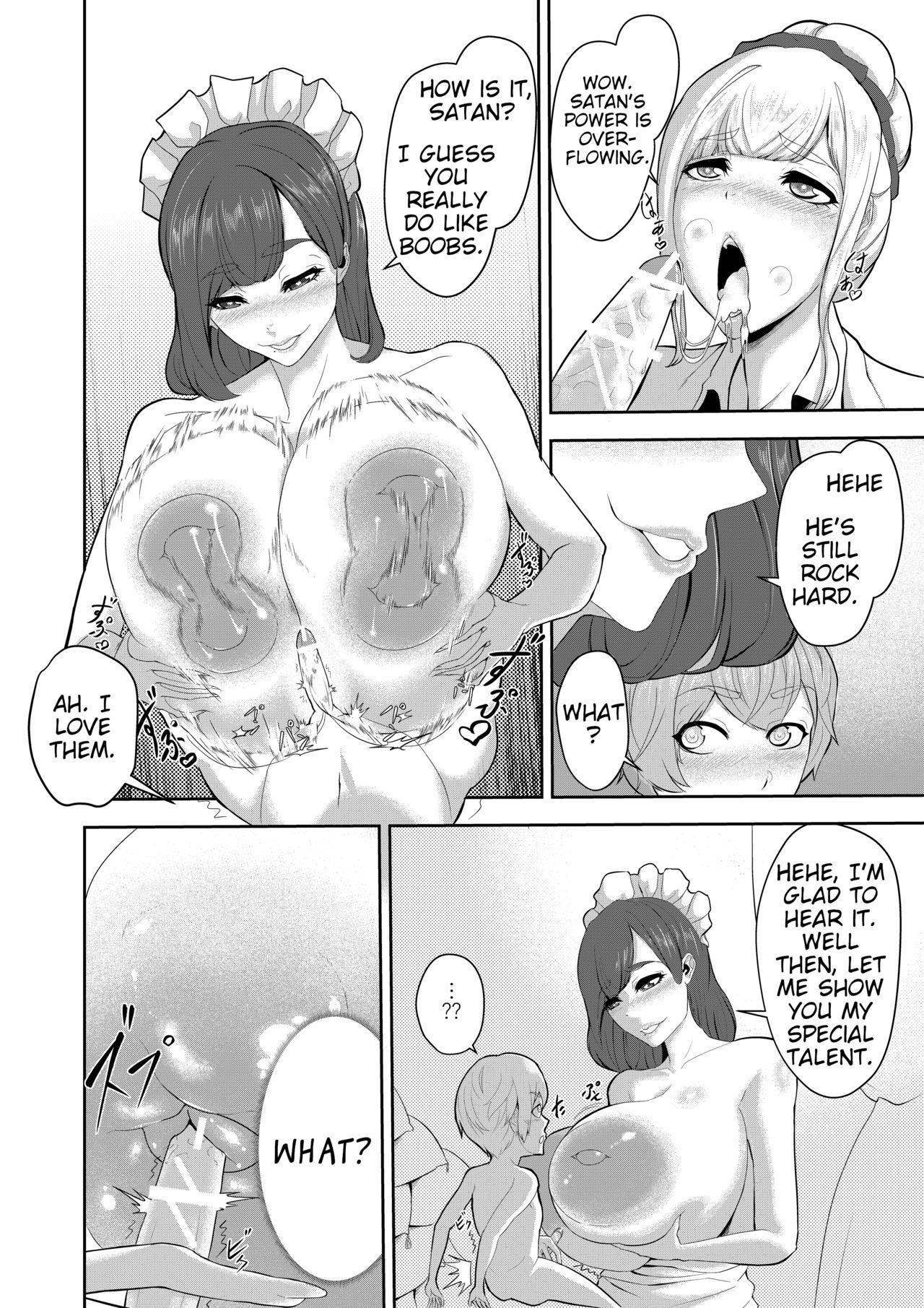 Shota Maou to Majo Dorei no Houshi   Shota Satan and the Witch Slaves Services 9