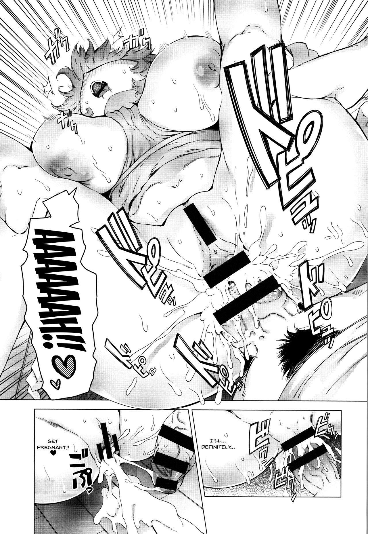 Hitozuma ga Ero Sugite Shigoto ni Naranai! | These Housewives Are Too Lewd I Can't Help It! 128