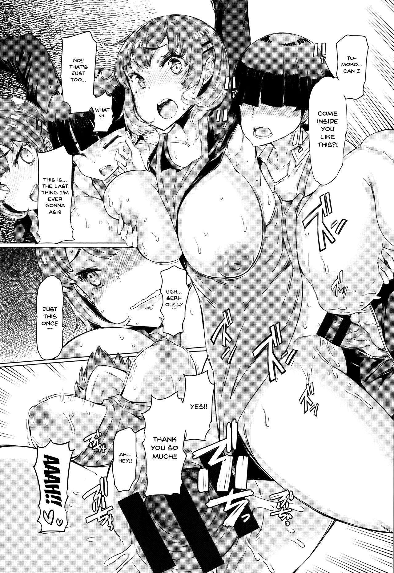Hitozuma ga Ero Sugite Shigoto ni Naranai! | These Housewives Are Too Lewd I Can't Help It! 146