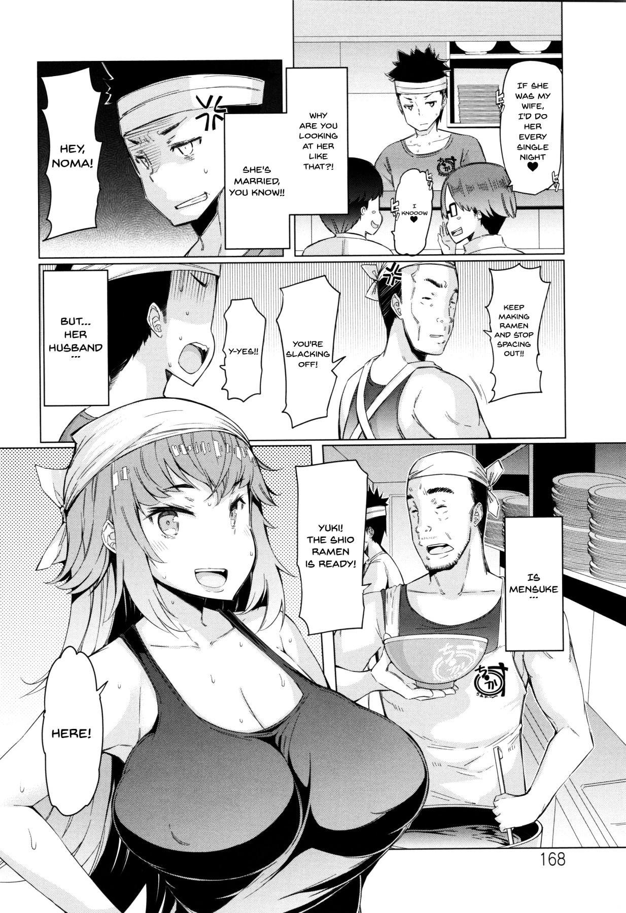 Hitozuma ga Ero Sugite Shigoto ni Naranai! | These Housewives Are Too Lewd I Can't Help It! 167