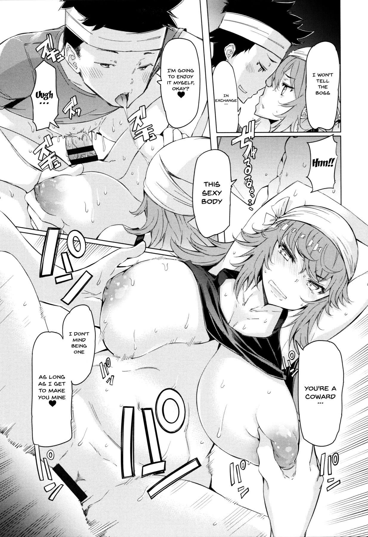 Hitozuma ga Ero Sugite Shigoto ni Naranai! | These Housewives Are Too Lewd I Can't Help It! 180