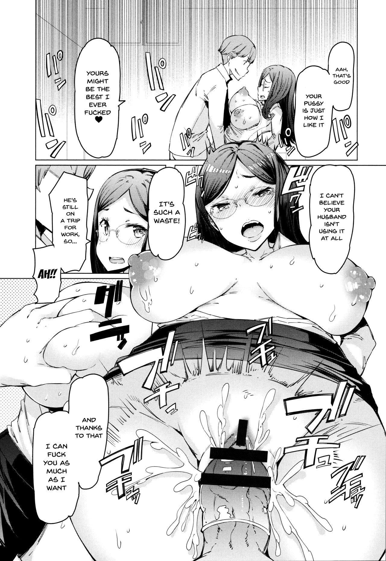 Hitozuma ga Ero Sugite Shigoto ni Naranai! | These Housewives Are Too Lewd I Can't Help It! 42
