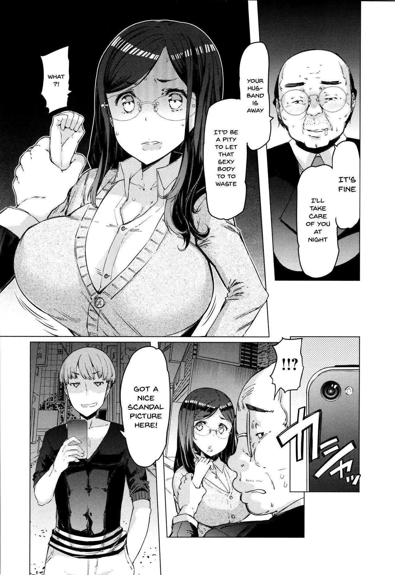 Hitozuma ga Ero Sugite Shigoto ni Naranai! | These Housewives Are Too Lewd I Can't Help It! 45