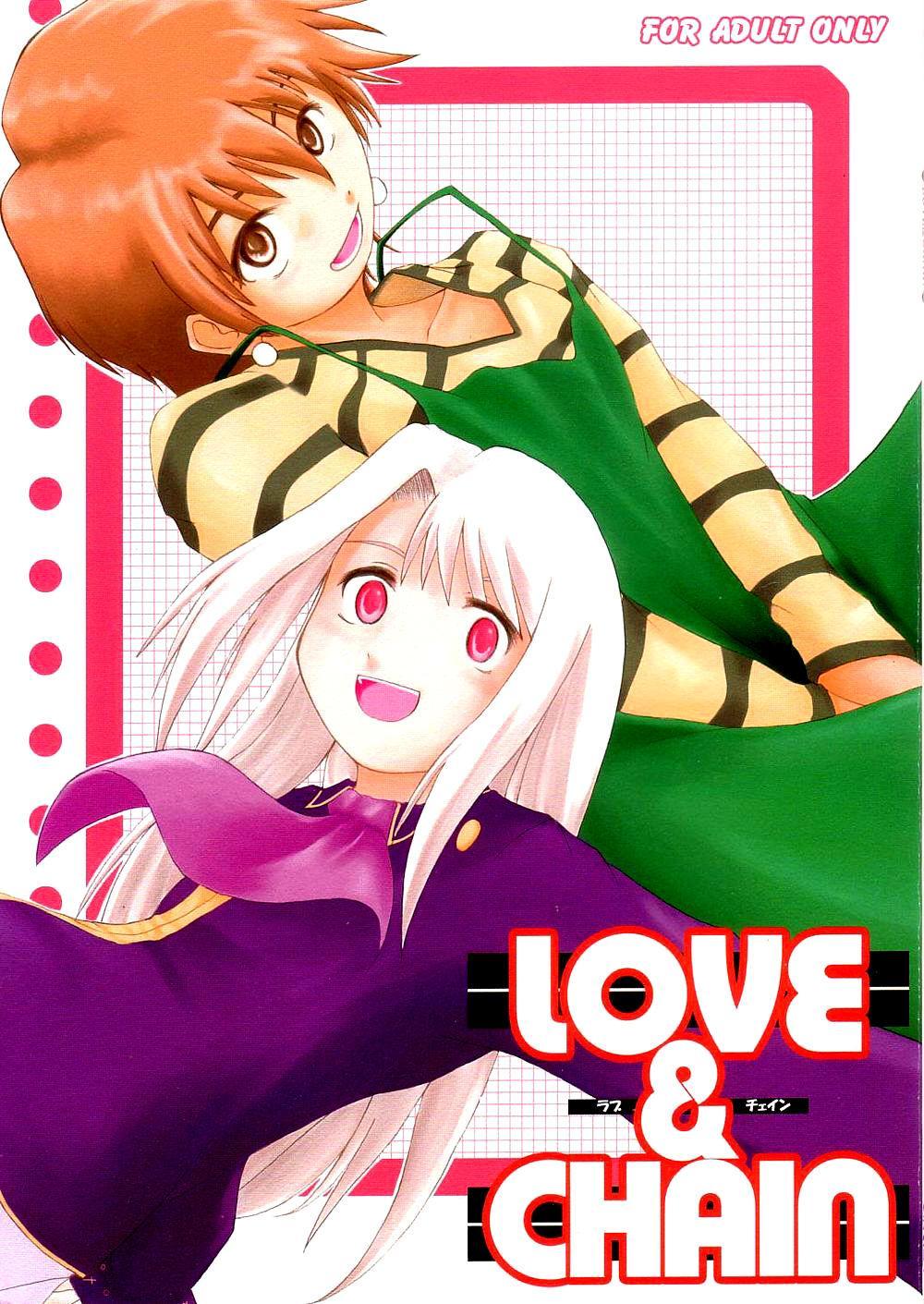 LOVE & CHAIN 0