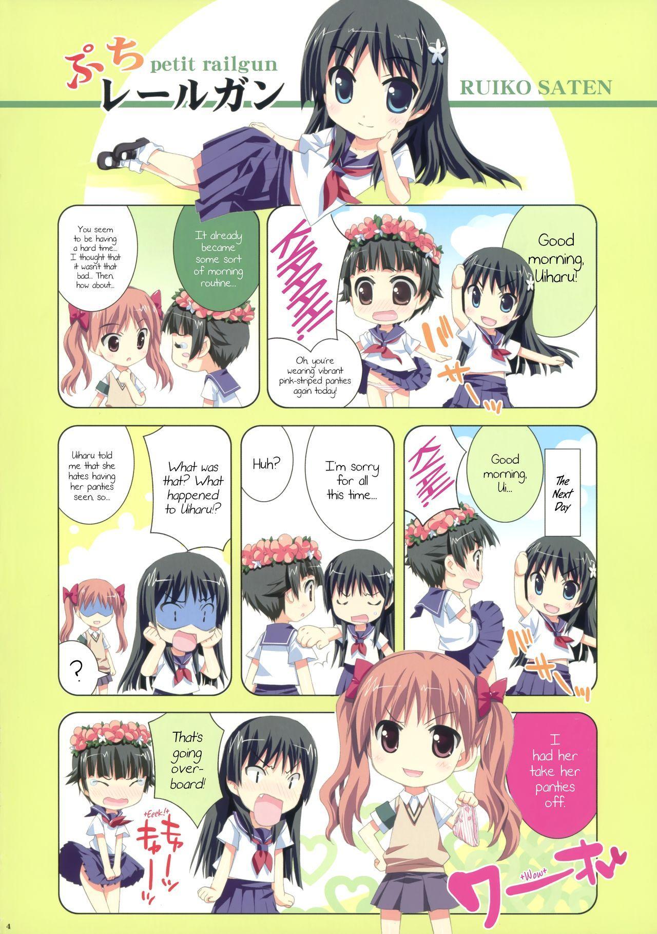 Watakushi no Onee-sama   My Sister 2