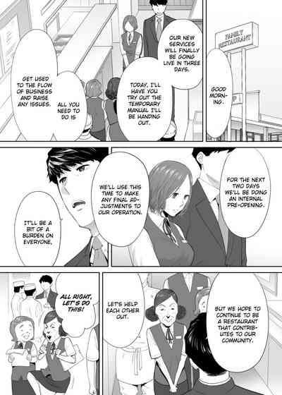 """Otto no Buka ni Ikasarechau..."" Aragaezu Kanjite Shimau Furinzuma | ""My Husband's Subordinate is Going to Make Me Cum..."" An Adulterous Wife Who Can't Resist the Pleasure Chapter 10 2"