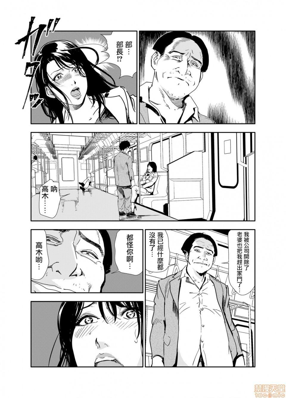 Chikan Express 11 15
