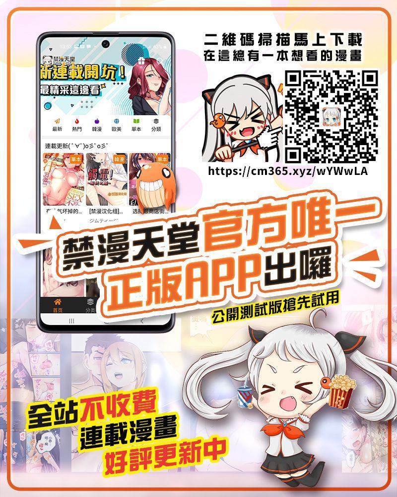 Chikan Express 11 26