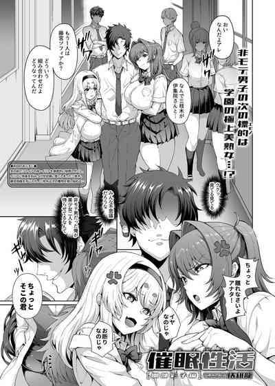 COMIC GEE Vol.6 4