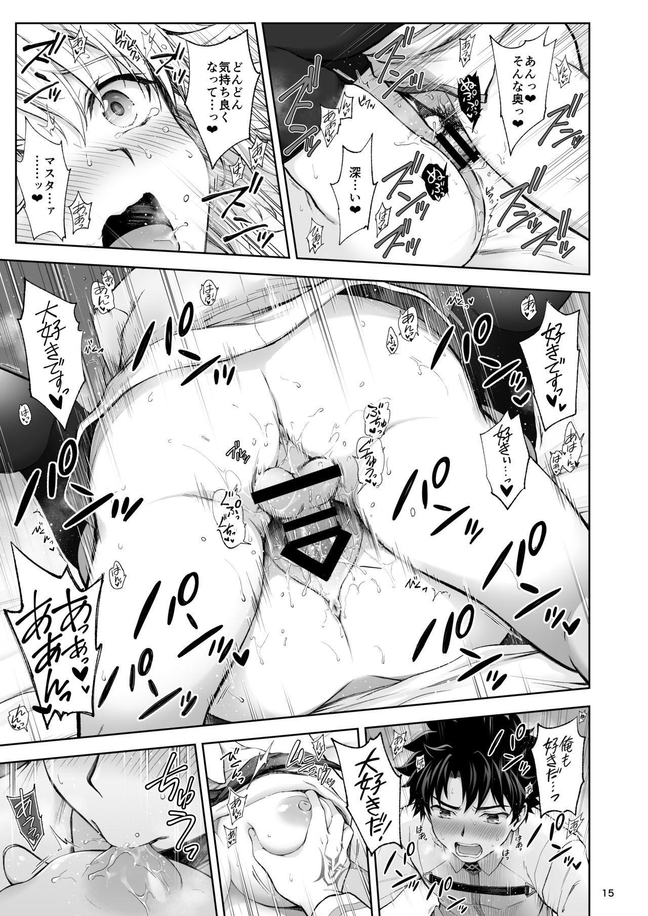 Jeanne to Hajimete 15