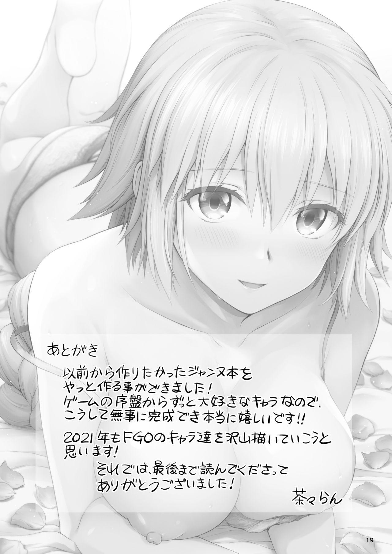 Jeanne to Hajimete 19