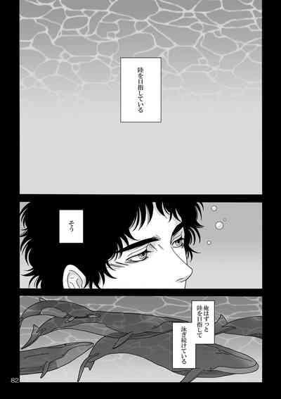 Nitsu Rokupon WEB Sairoku / Kosumokyoudai 54 1