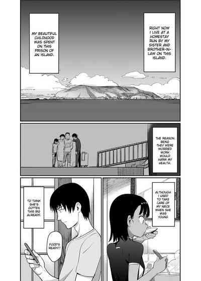 Shiokaze ni Fuka Retanode 1