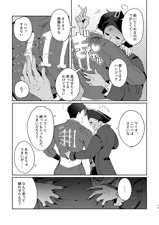 111 ♂ × Hankokku 17