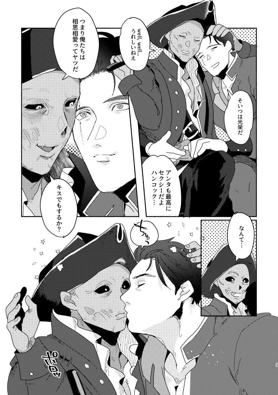 111 ♂ × Hankokku 3