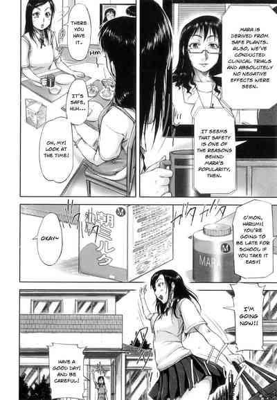 Seishokuki <Hasshou Hen>   Seishokuki <Outbreak Chapter> 1