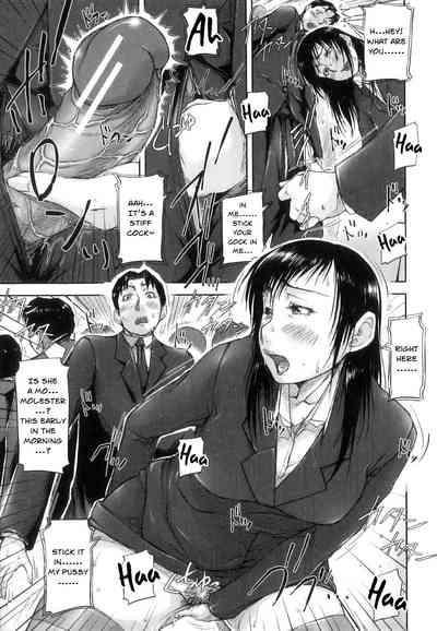 Seishokuki <Hasshou Hen>   Seishokuki <Outbreak Chapter> 6