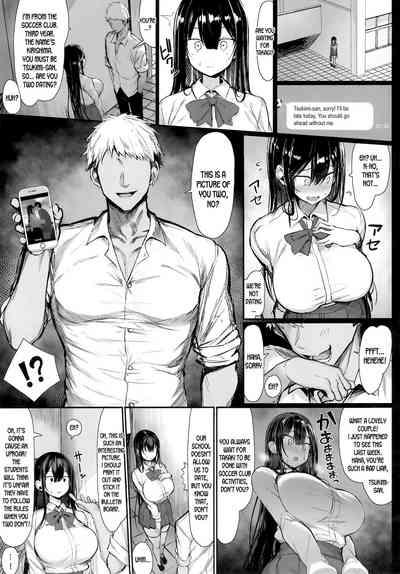Seiso Kanojo, Ochiru || The Pure Girlfriend's Fall 6