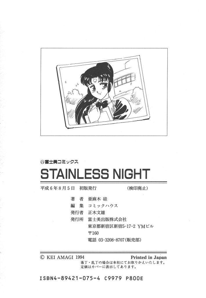 STAINLESS NIGHT 164