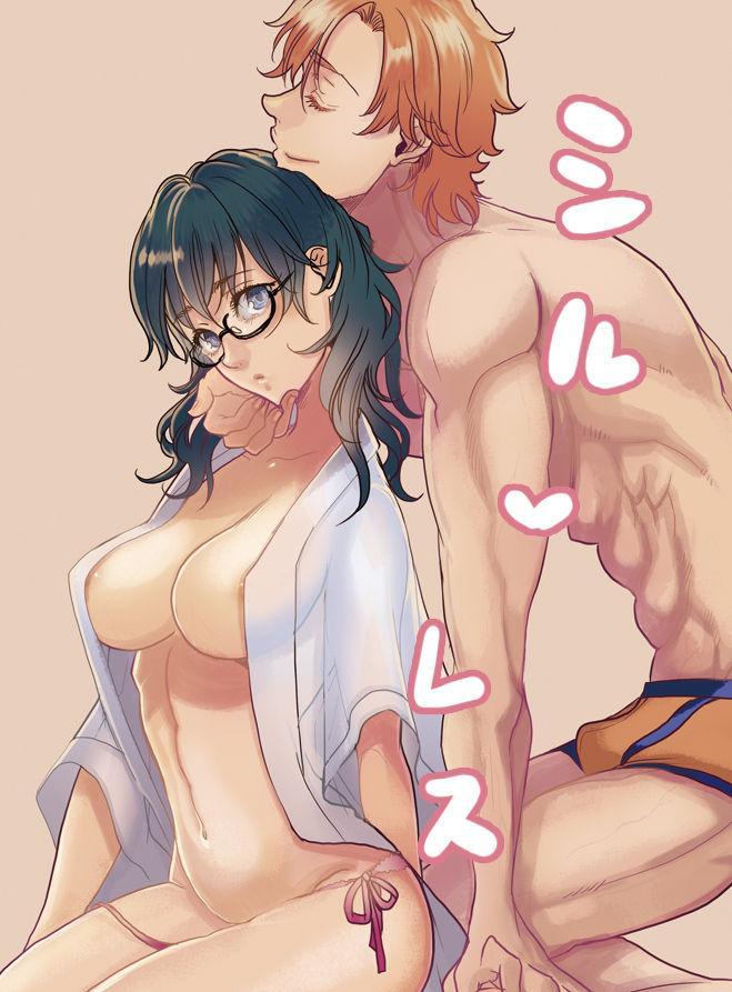 Shiruresu matome 2