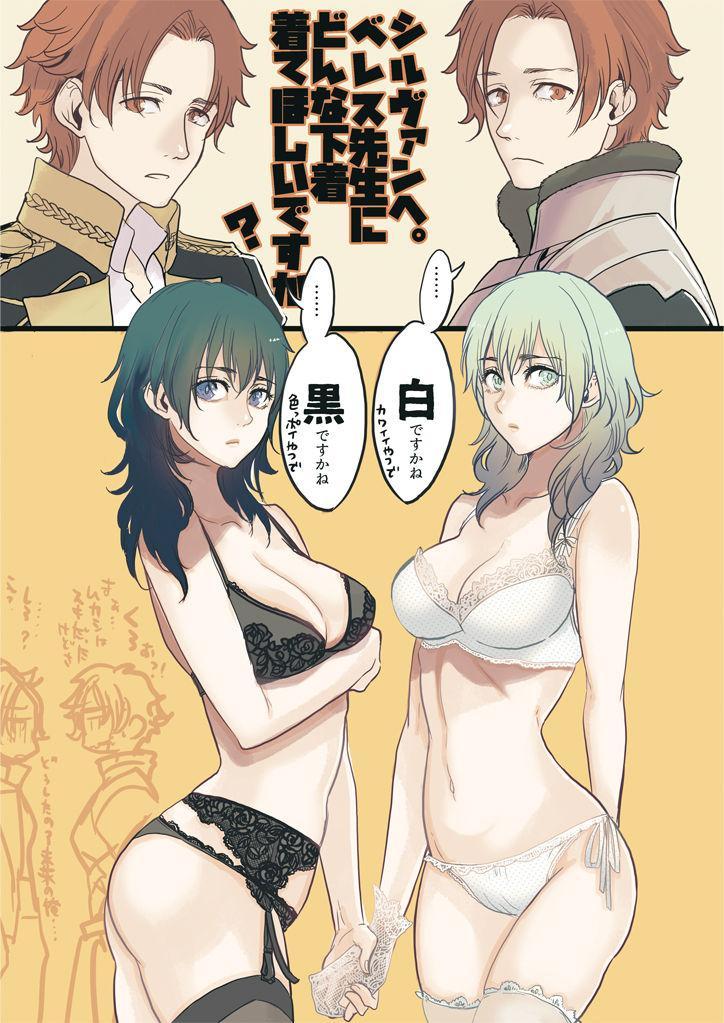 Shiruresu matome 3