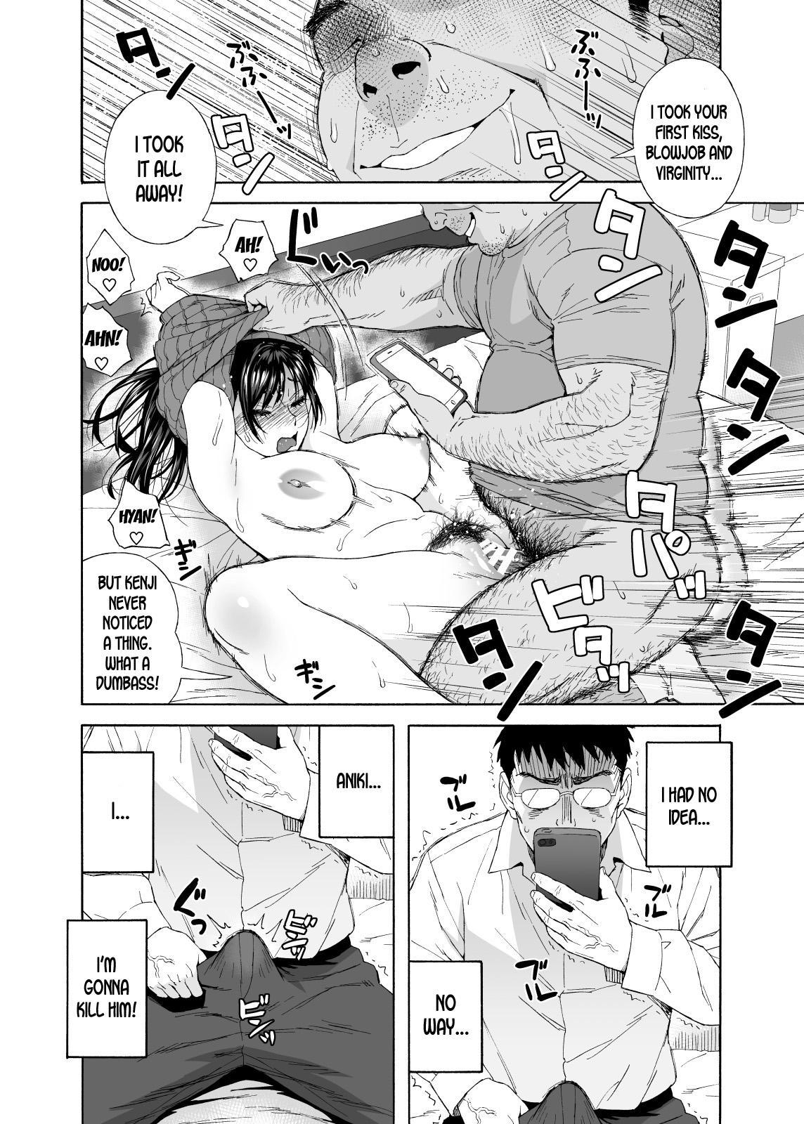 Otouto no Musume 4 17