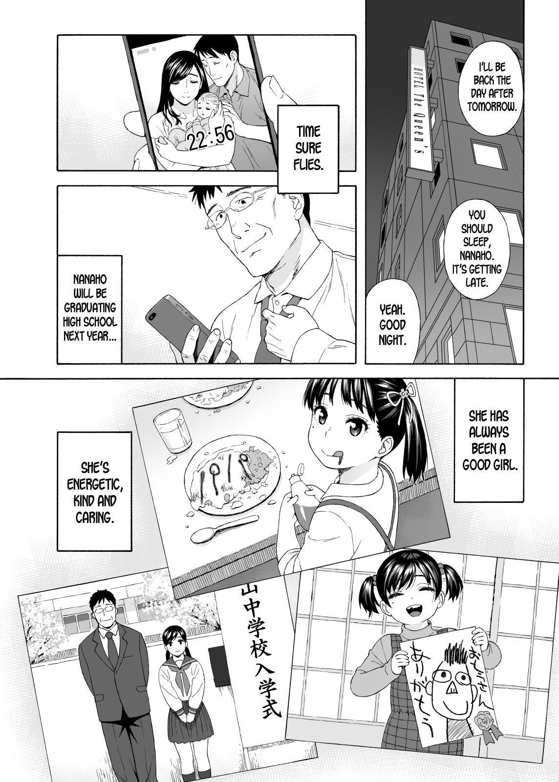 Otouto no Musume 4 3