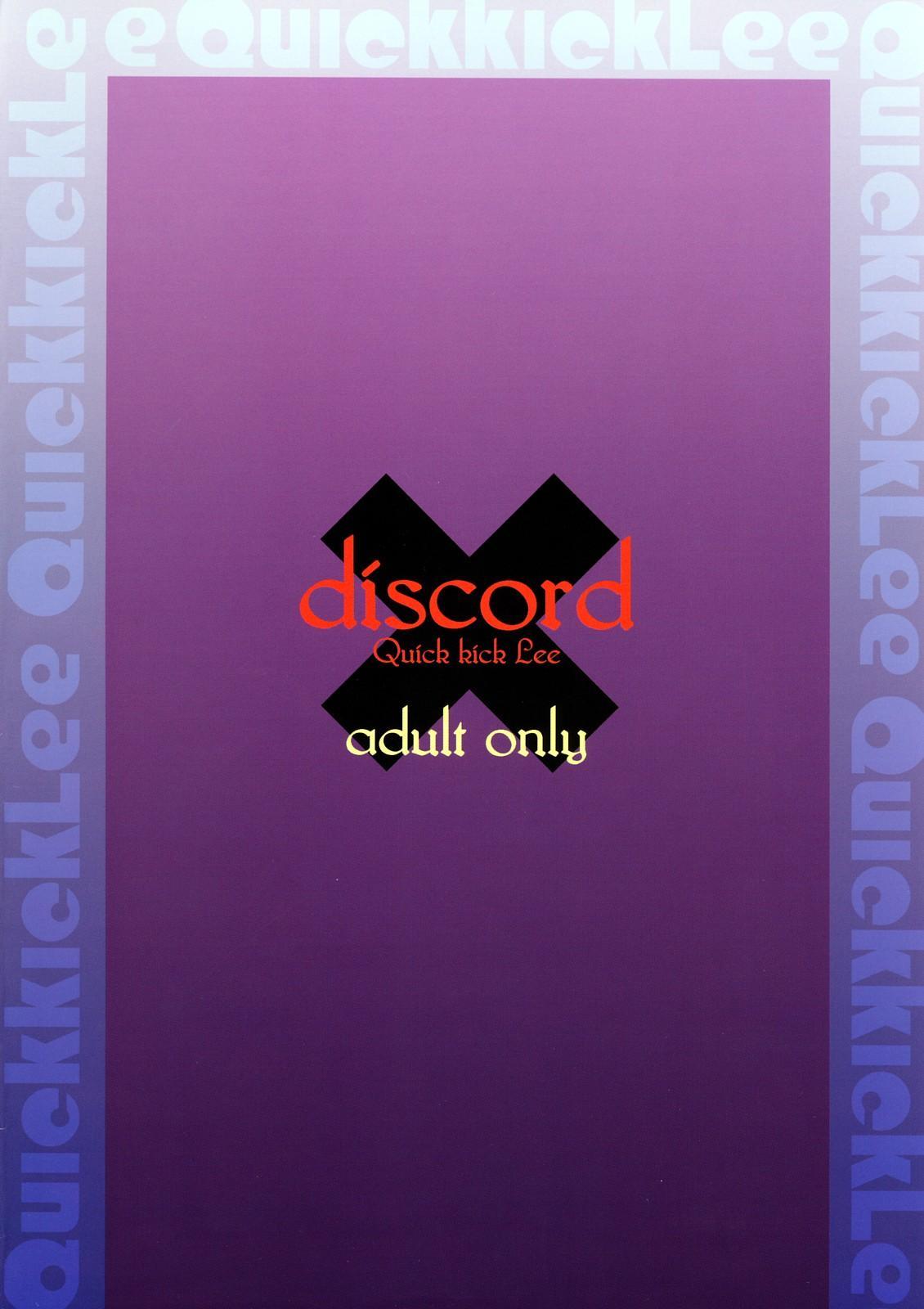 discord 29