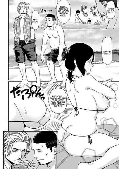 Okaa-san Itadakimasu. 1 | Thank you for the Mom 1 7