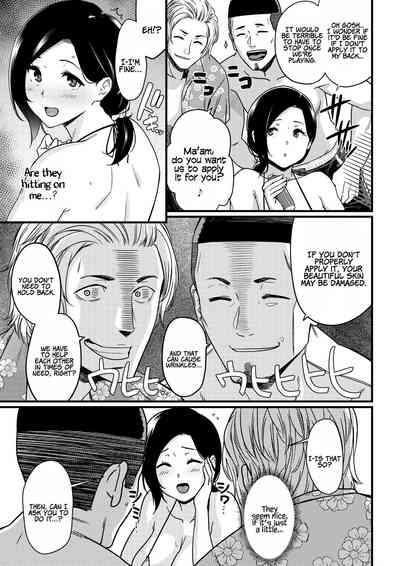 Okaa-san Itadakimasu. 1 | Thank you for the Mom 1 8