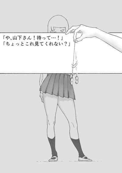 【3作品】陽キャJK催眠にかかる 8