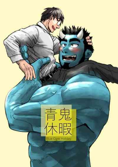 Blue Ogre Holiday 0