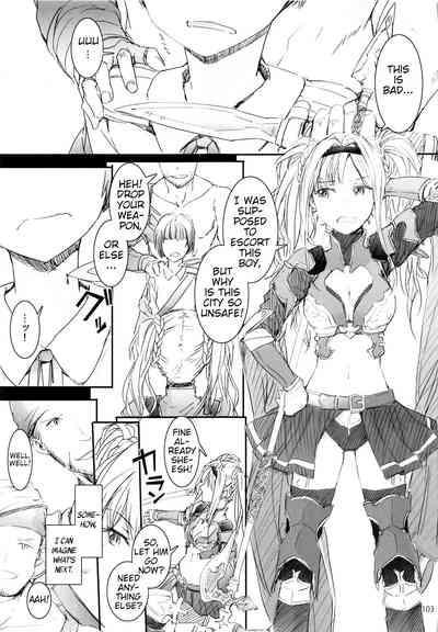 Granblue Sekai wa Chian ga Warui EX   The World of Granblue Fantasy is Unsafe 1
