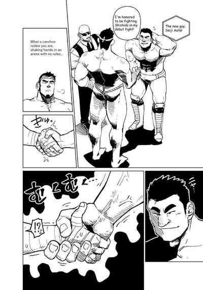 The Shrunken Fighter will never be beaten! 3